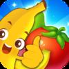 Fresh Fruit Orchard
